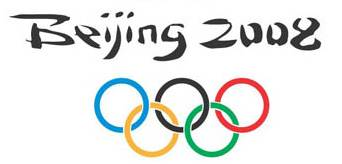 Beijing Olympic rings