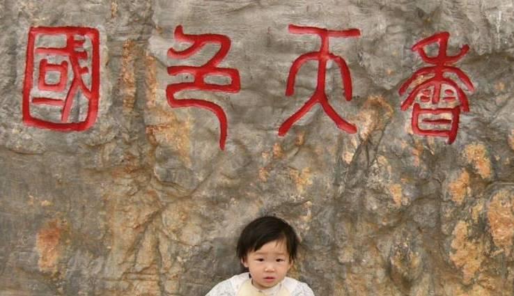 rock wisdom - Zhengzhou