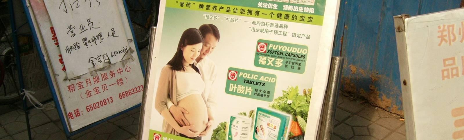 Zhengzhou pregnancy poster