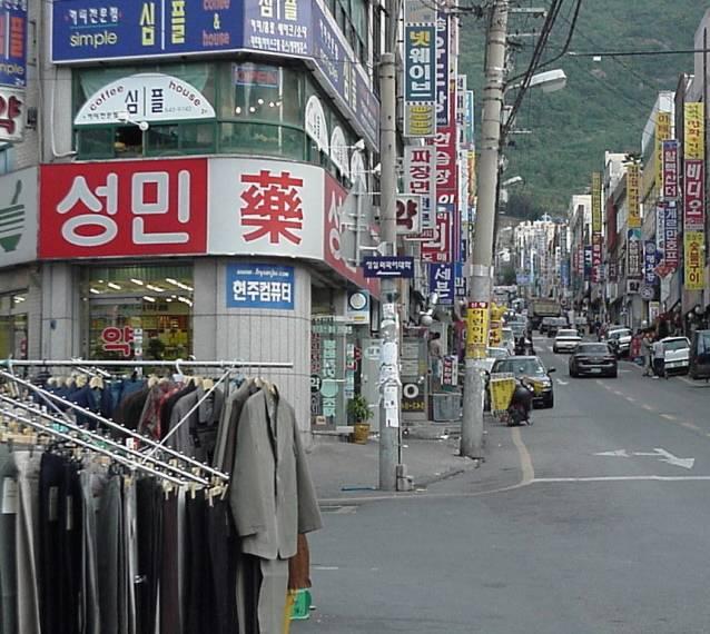 south korea photo essay